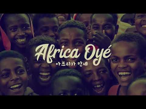 2019年�n��世界大��非洲舞蹈 Africa Oye