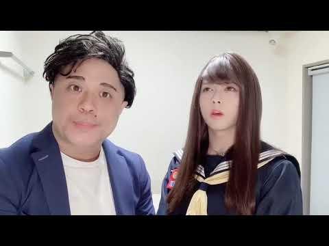 ムロツヨシさんと橋本環奈さん?