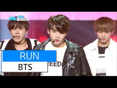 Скачать bts run