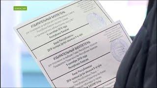 Выборы в Хакасии. Специальный выпуск NotaBene