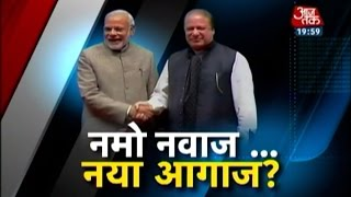 Analysis of Indo-Pak fulcrum at SAARC Summit (PT-2)