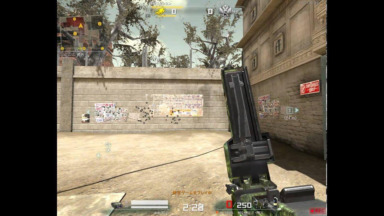 武器/MG4KE T-REX - Alliance of Valiant Arms Wiki*