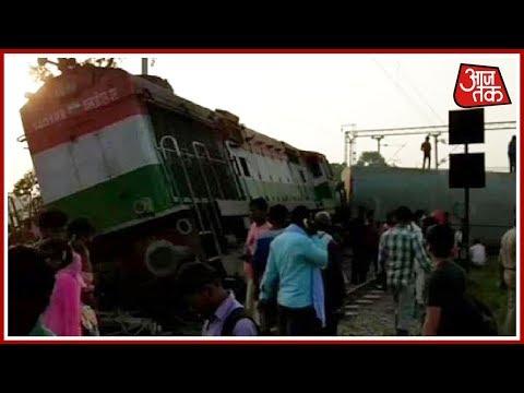 Raebareli में पटरी से उत्तरी न्यू फरक्का एक्स. ट्रेन, भीषण हादसे में अब तक 5 लोगों की मौत