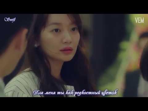 ОСТ к дораме ЗАВТРА С ТОБОЙ ❖ Seo In Guk ❖  Flower ❖ рус.саб