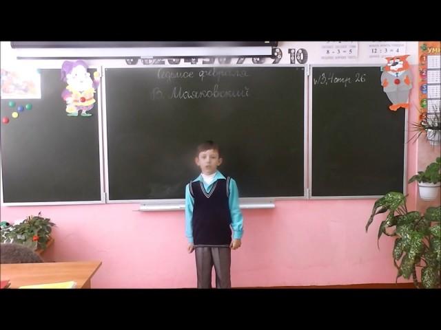Изображение предпросмотра прочтения – НикитаУткин читает произведение «Что такое хорошо и что такое плохо» В.В.Маяковского