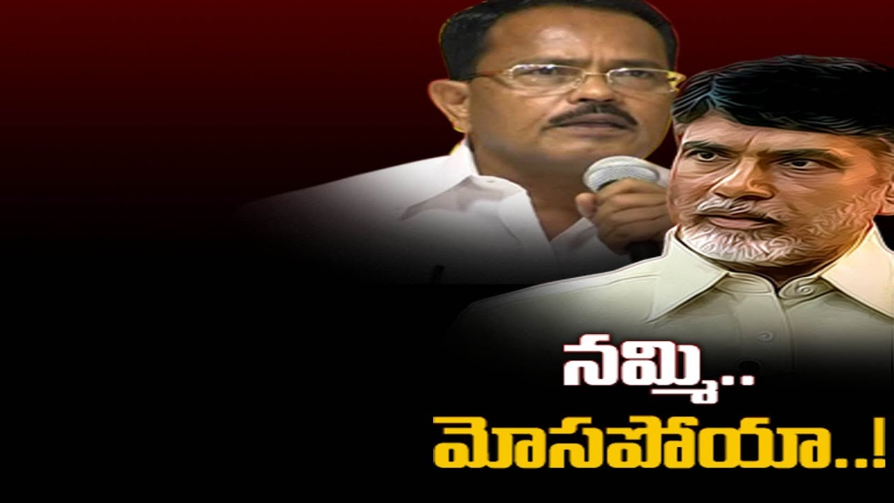 ap-news-telangana-news-chandrababu-narendra-modi-m