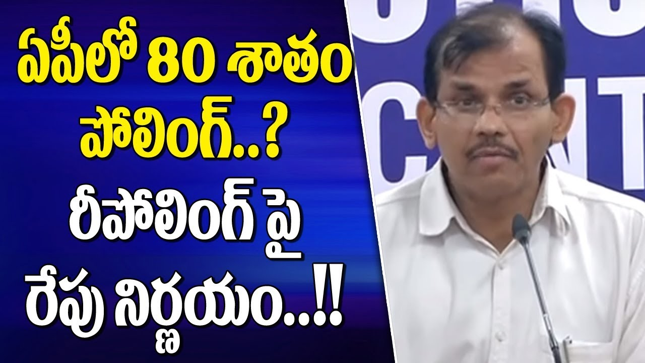 AP CEO GK Dwivedi Press Meet After Ends Of AP Elections 2019 | BharatToday