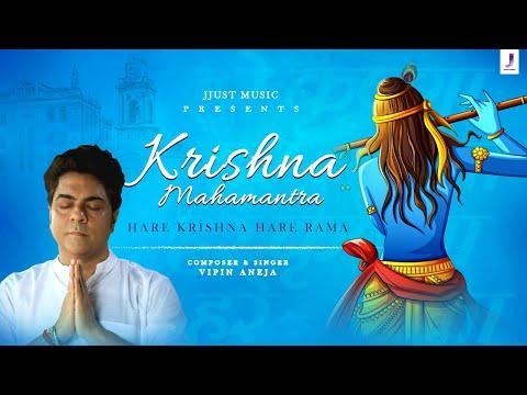 Krishna Mahamantra | Hare Krishna Hare Rama | Vipin Aneja | Jjust Music | Janmashtami 2020
