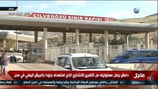 تركيا ترسل مزيد من المواد الإغاثية للمدنيين داخل حلب