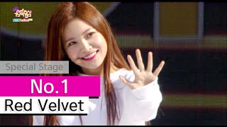 Gambar cover [HOT] Red Velvet - No.1, 레드벨벳 - No.1, Show Music core 20150912