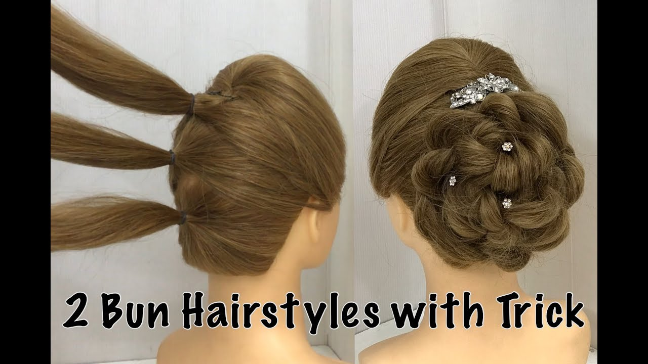 10 Easy Bun Hairstyles with Trick for Wedding & party  prom Updo Hairstyle