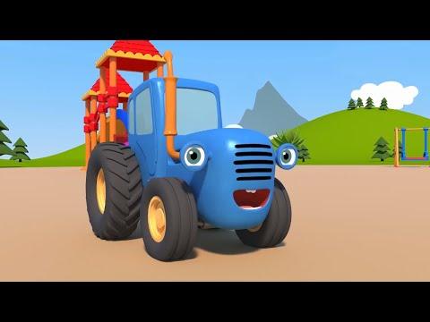 Трактор Гоша - Баскетбол и Мостик - Учимся #домавместе - Мультики для малышей