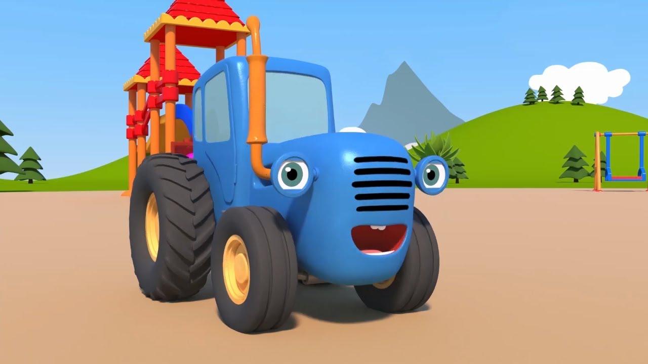 Синий трактор - Баскетбол и Мостик - Учимся #домавместе - Мультики для малышей