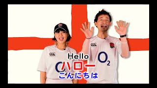 Scrum Unison/ENGLAND「God Save The Queen/ゴッド・セイヴ・ザ・クイーン」practice video/イングランド