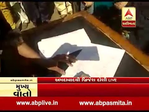 Ahmedabad: Controversy before launching new building of VS Hospital