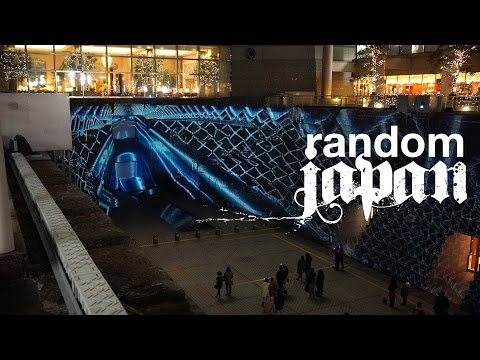 Crazy Multimedia Projection / Installation - Landmark Tower - Yokohama | Random Japan