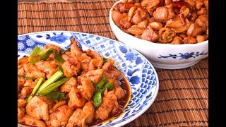 Kung Pao Chicken, 2 ways - Classic Sichuan and Spicy Guizhou (川味宫保鸡丁/黔味宫保鸡丁)