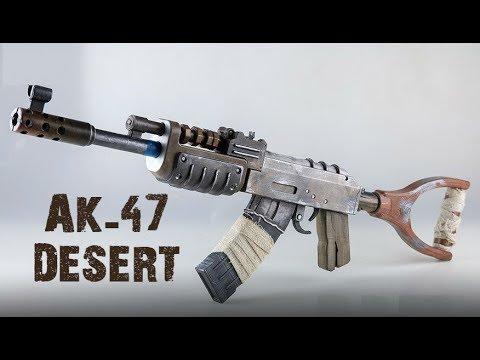 AMAZING WEAPON 3D PRINTED MODEL : AK-47 DESERT