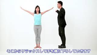 ボディクリエイターでウォーキング講師の今村大祐さんは正しい姿勢で歩...