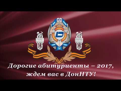 Факультет компьютерных информационных технологий и автоматики ДонНТУ