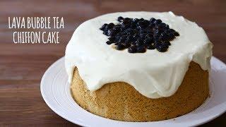 LAVA BUBBLE TEA CHIFFON CAKE recipe - BÁNH KEM TRÀ SỮA TRÂN CHÂU PHÔ-MAI