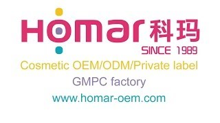 Homar introduction-Cosmetic OEM/ODM/Private label Thumbnail