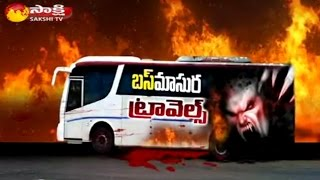 Private Travels Bus Accidents || Sakshi Magazine Story - Watch Exclusive