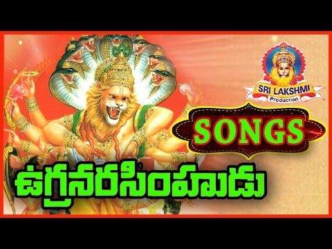 Ahobila Ugra Narasimha Songs || Lord Narasimha Swamy Devotional Songs