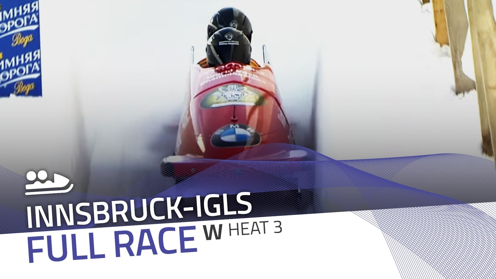 Innsbruck-igls | bmw ibsf world championships 2016 - women's bobsleigh heat 3 | ibsf official
