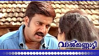 Malayalam Movie - Valkkannadi - Part 18 Out Of 23 [HD]