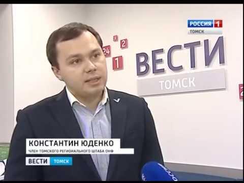 Ростелеком — Самара, Полевая, 43 (телефон, режим работы и