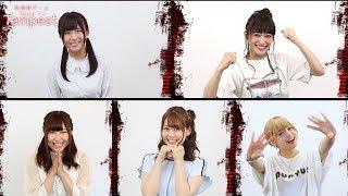 TVアニメ「魔法少女サイト」の11月25日イベント新感覚ゲーム「Road To T...