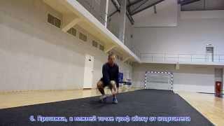 Комплекс силовых упражнений с грифом 20 кг