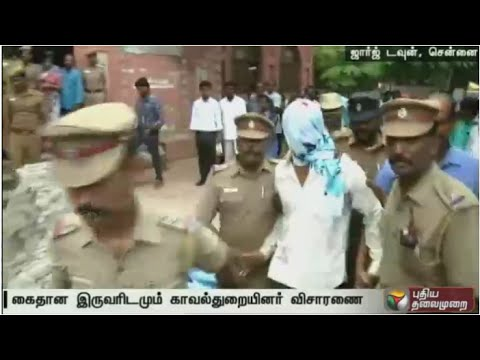 Travels owner murder case : Police take the accused Rakesh and Tiku into their custody