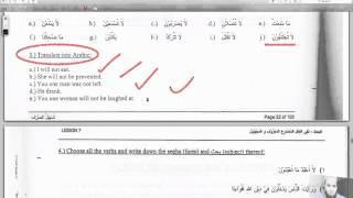 Easy Etymology (Tasheel us Sarf) - Lessons 7