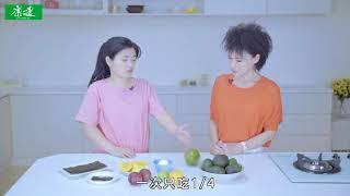 酪梨簡單3吃法,營養又健康 | 譚敦慈康健上菜
