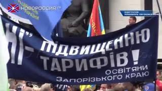 В Киеве проходит марш протеста