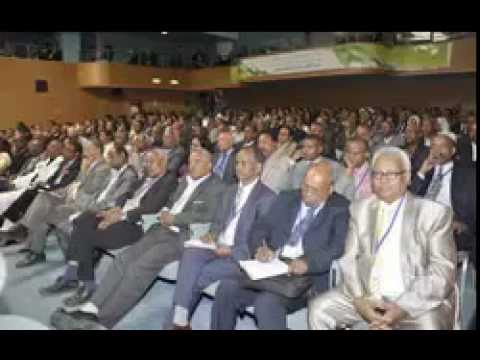 Investment Conference August 2012