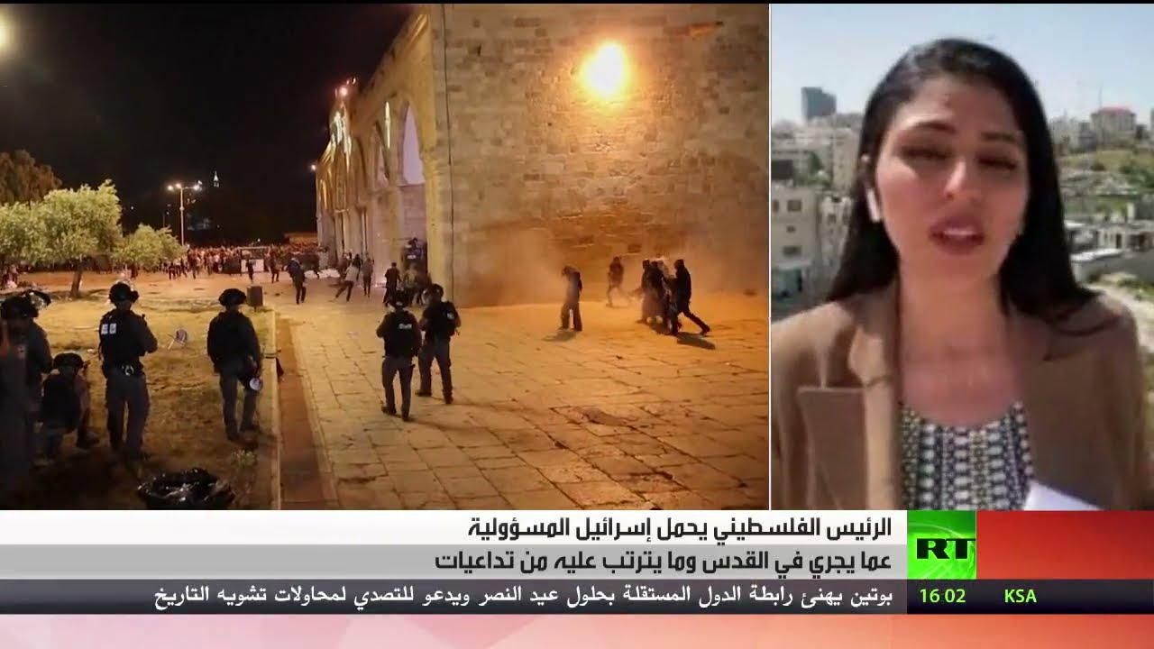 عباس يحمل إسرائيل تداعيات الاعتداءات في القدس  - نشر قبل 46 دقيقة