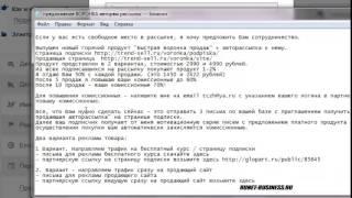 видео 5 бесплатных плагинов для быстрого создания базы Email-подписчиков