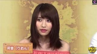 ■公式■莉音さんと師範代道場![冥級お試し編 前半] 莉音 検索動画 30