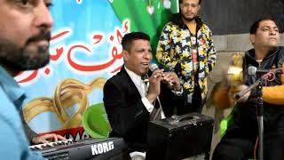 حفلة حيطارق اياد الزيبق🎤 07705828580 من صباح الدراجي 🎥
