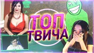 Топ Моменты с Twitch   Русский Шрауд   Санчес Пифагор Нагибов   Анекдот от Биггера