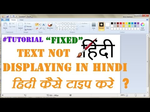 Text Not Showing In Hindi Problem