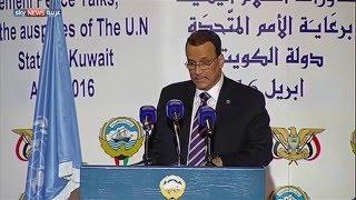المحادثات اليمنية.. دعوة لتنازلات وتعمق بالملفات