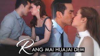 ร่างใหม่...หัวใจเดิม Rang Mai Huajai Dem Lakorn MV