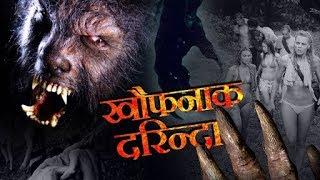 खौफनाक दरिन्दा | Hollywood Movies in Hindi Dubbed 2018 | Full Action HD Hindi Dubbed Movies