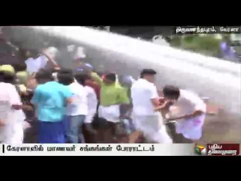 Students protest against self financing medical colleges outside Kerala Assembly