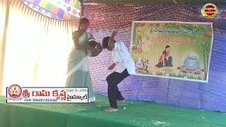 Swathi mutyam performance inSankranthi sambaralu_sree Rama Krishna high school