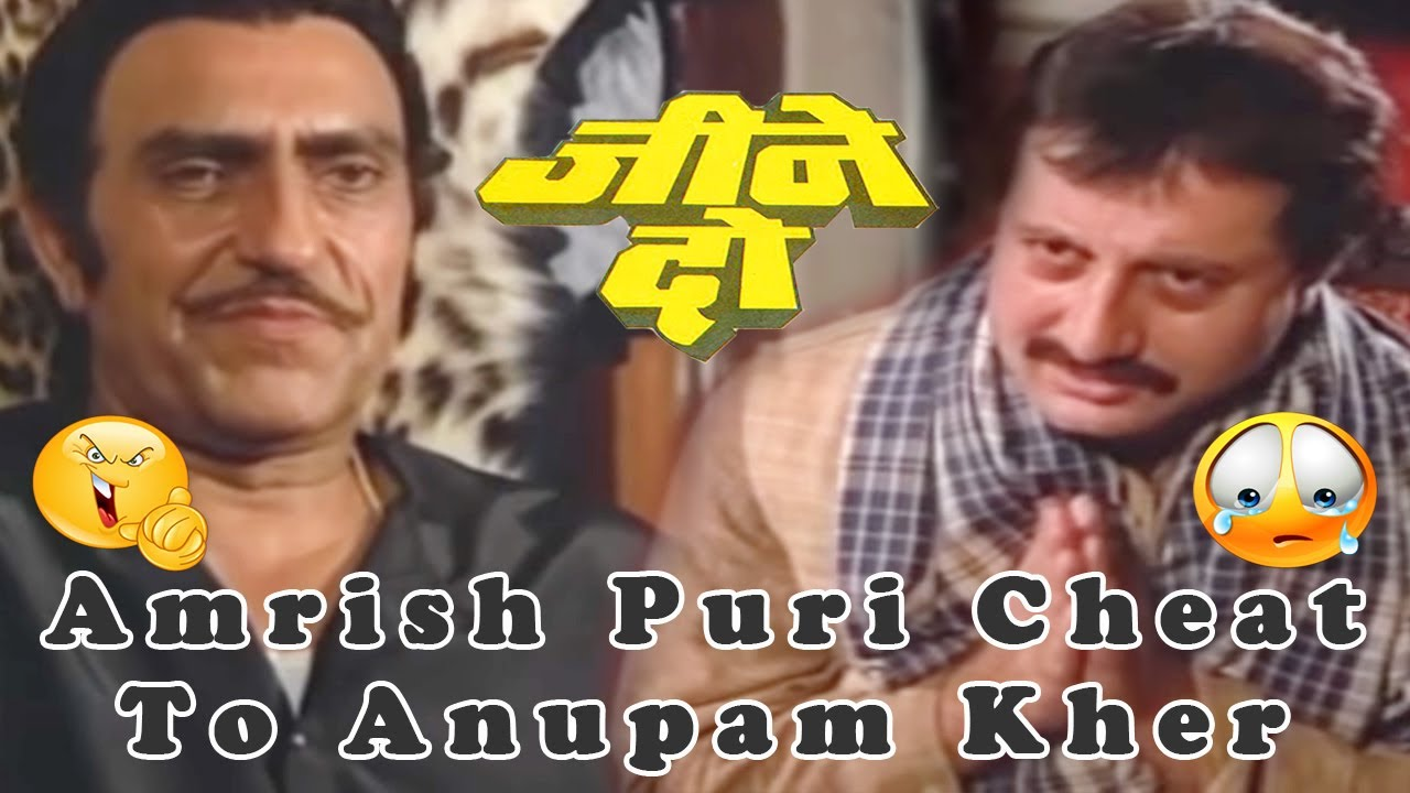 Amrish Puri Cheat To Anupam Kher from Jeene Do (1990 ...